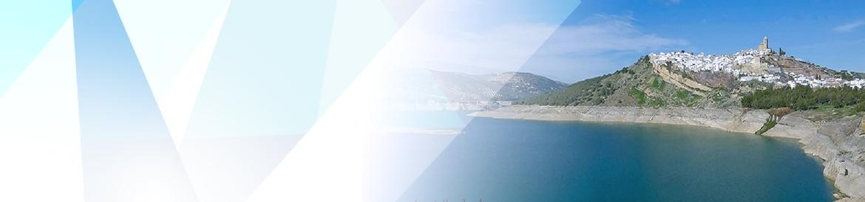 Banner Iznájar
